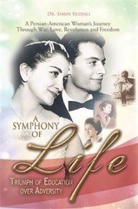 Xlibris book A Symphony of Life